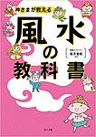 book_kyokasho.jpg